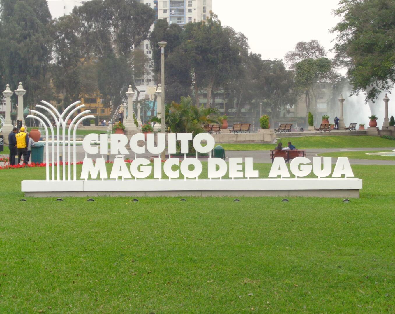 Parque de la Reserva - Circuito Mágico del Agua