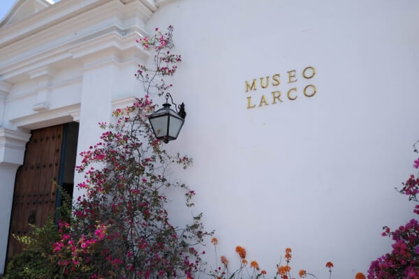 Museums of Lima: Larco Museum